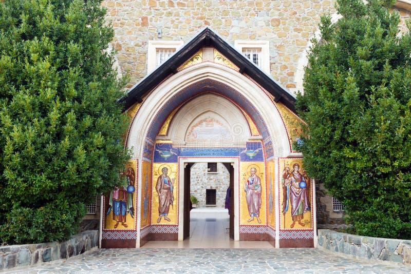 Монастырь Kykkos православной церков церков Кипра, которая расквартировывает значок Kykkos матери бога стоковое фото rf