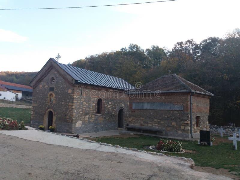 Монастырь Nimnik стоковое фото