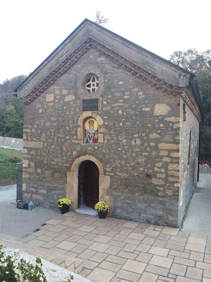Монастырь Nimnik стоковая фотография rf