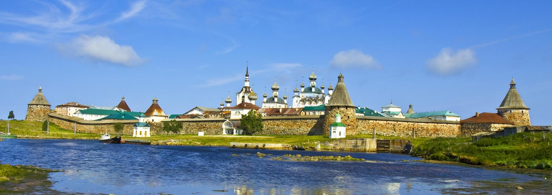 Монастырь Solovetskiy стоковое изображение