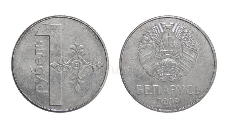 Монетки Беларуси 1 рубль стоковая фотография rf