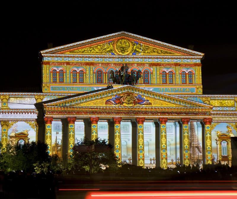 Москва, большой театр (Bolshoy) стоковая фотография