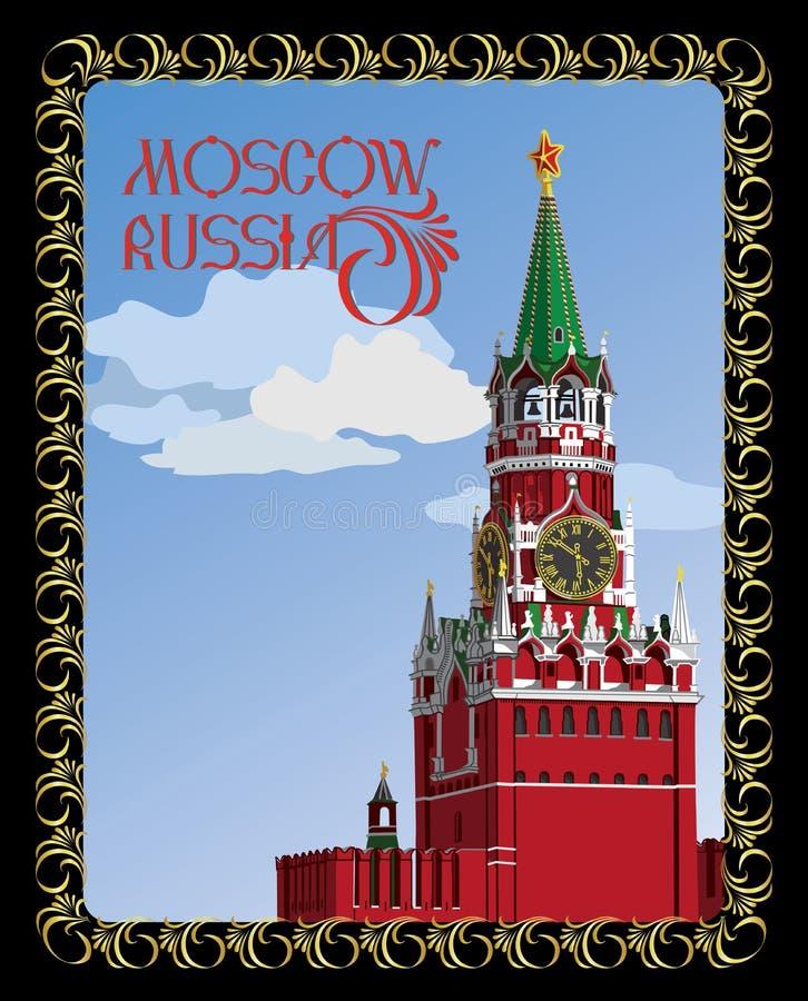 Москва Кремль в рамке. Россия. иллюстрация иллюстрация вектора