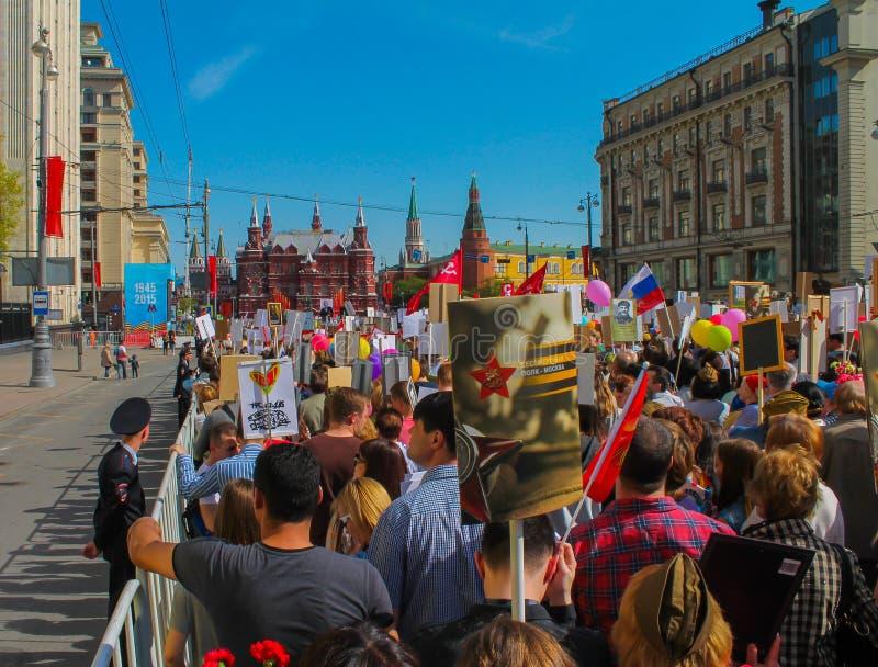 Москва 9-ое мая стоковое фото