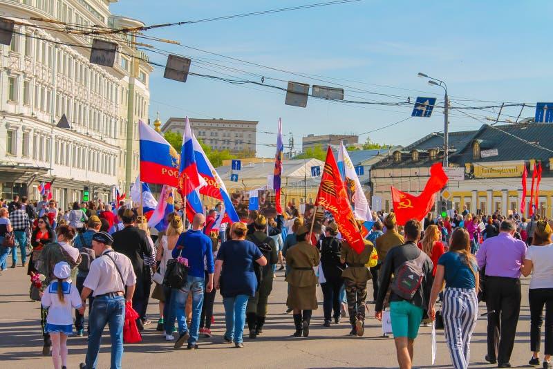 Москва 9-ое мая стоковая фотография