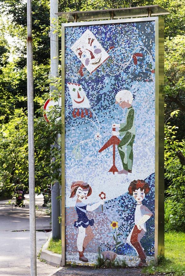 Москва, парк Sokolniki, известная мозаика шаржа Советского Союза сумашедшая во времени СССР стоковые фото