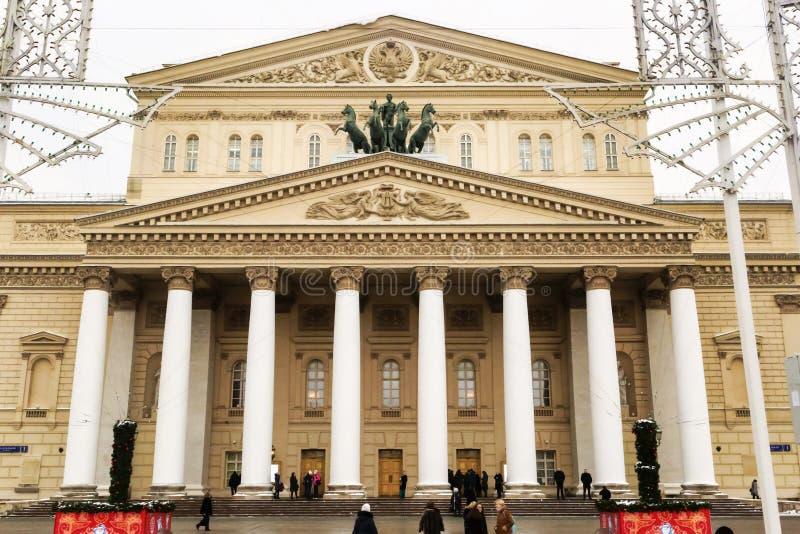 Москва, Российская Федерация - 28-ое января 2017 Театр Bolshoi при света рождества покрытые мимо стоковые фотографии rf
