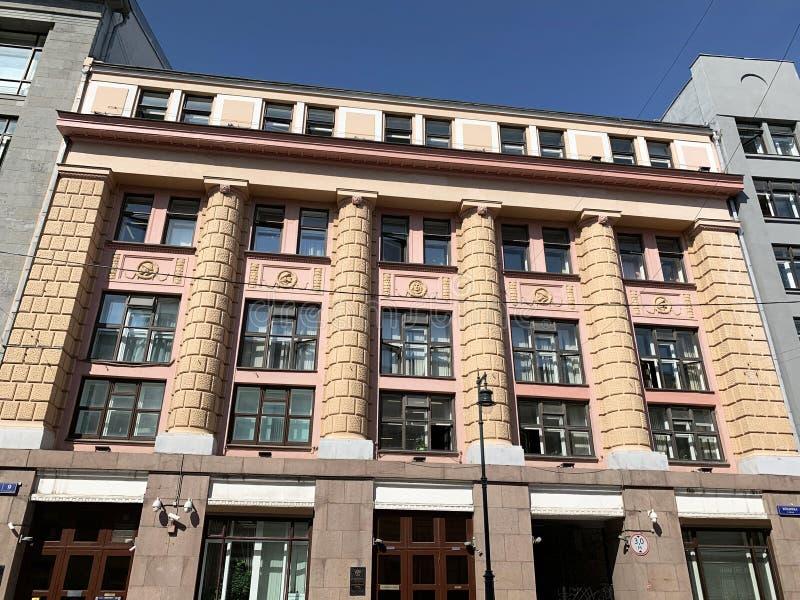 Москва, Россия, 29 августа 2019 года Бывший коммерческий банк 'Азов-дон' Здание было построено архитектором Адом в 1911-1912 года стоковая фотография rf