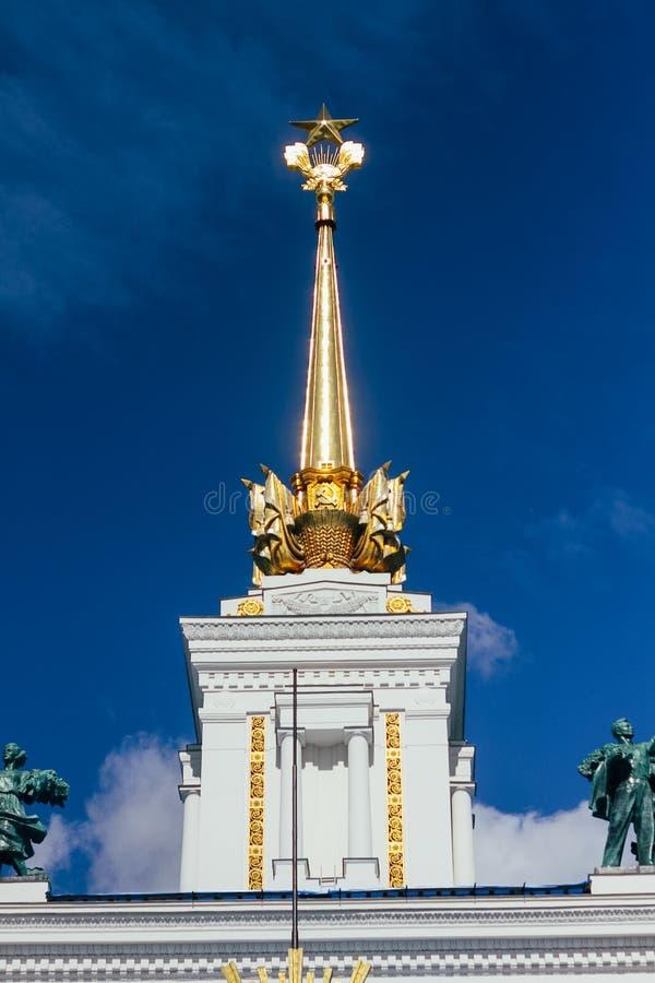 Москва, Россия - 13-ое августа 2018: Выставка достижений народного хозяйства VDNH в Москве стоковое изображение