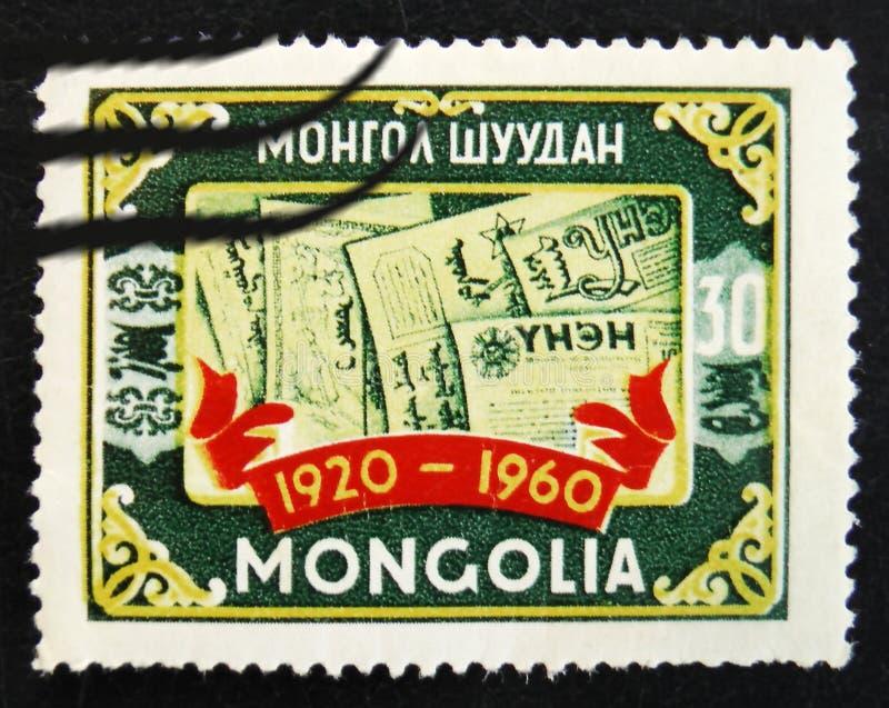 МОСКВА, РОССИЯ - 2-ОЕ АПРЕЛЯ 2017: Штемпель столба напечатанный в Монголии стоковое изображение