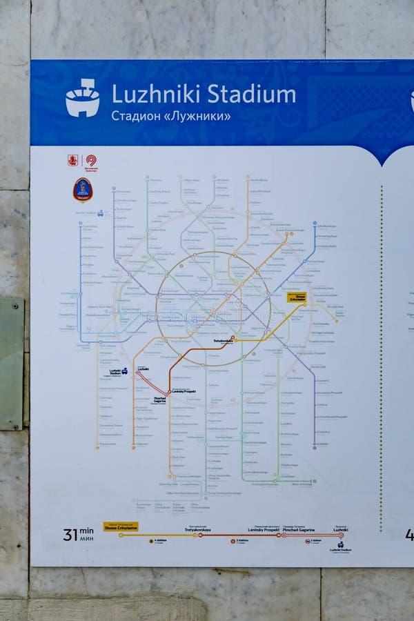 МОСКВА, РОССИЯ - 11-ое июня 2018: Плакаты для вентиляторов mundiale на входе метро Москвы стоковое фото