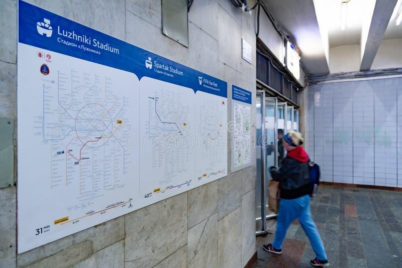 МОСКВА, РОССИЯ - 11-ое июня 2018: Плакаты для вентиляторов mundiale на входе метро Москвы стоковые изображения rf