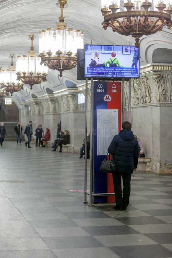 МОСКВА, РОССИЯ - 12-ОЕ МАРТА 2018: Люди на станции метро Prospekt Мире карусель стоковая фотография rf