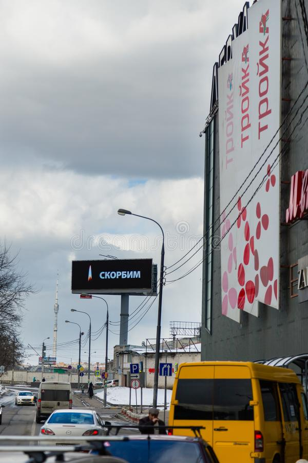 МОСКВА, РОССИЯ - 28-ОЕ МАРТА 2018: Надпись ОПЛАКИВАЯ с горящим пламенем свечи в памяти о жертвах огня в Kemerovo стоковое фото