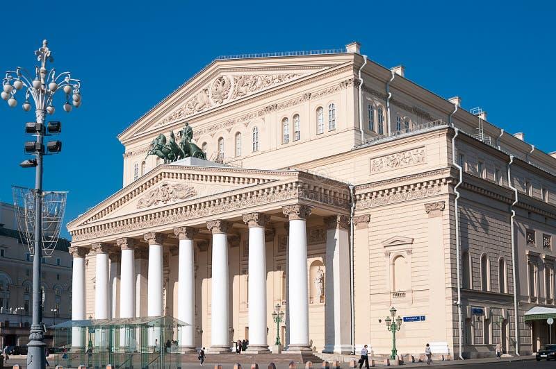 МОСКВА, РОССИЯ - 6-ОЕ ОКТЯБРЯ 2015: Здание большое (Bolshoy) стоковое изображение rf