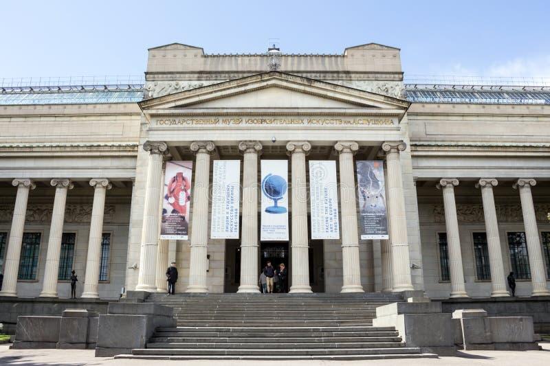 Москва, Россия: Pushkin Museumизящных искусств стоковая фотография