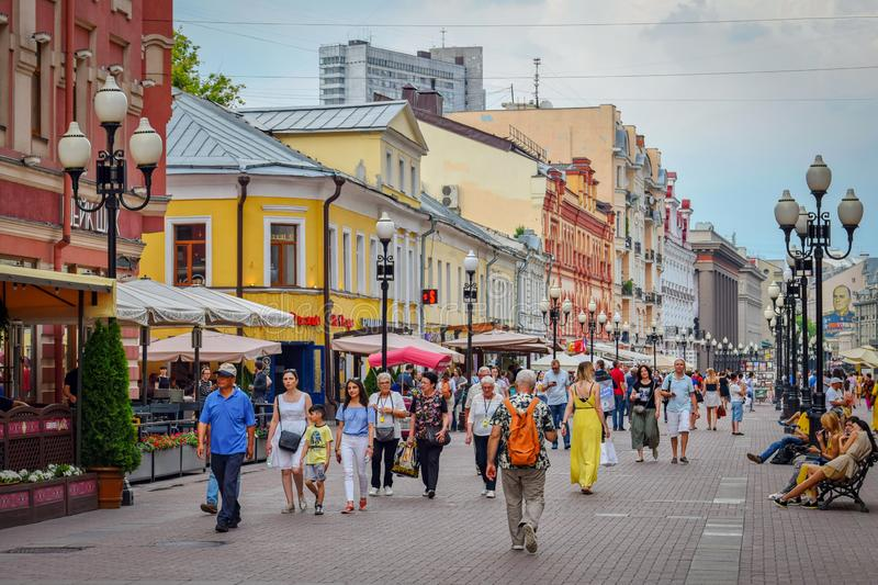 Old Arbat street in Moscow, Russia royalty free stock photo