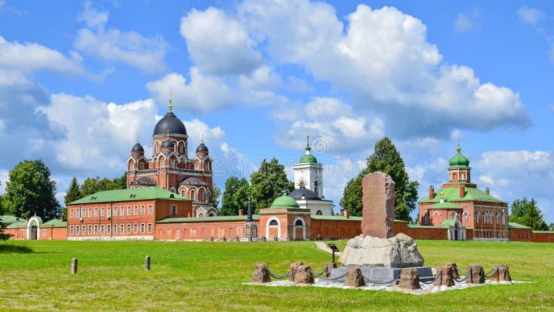 Spaso-Borodinsky Monastery in Borodino, Moscow region royalty free stock photography