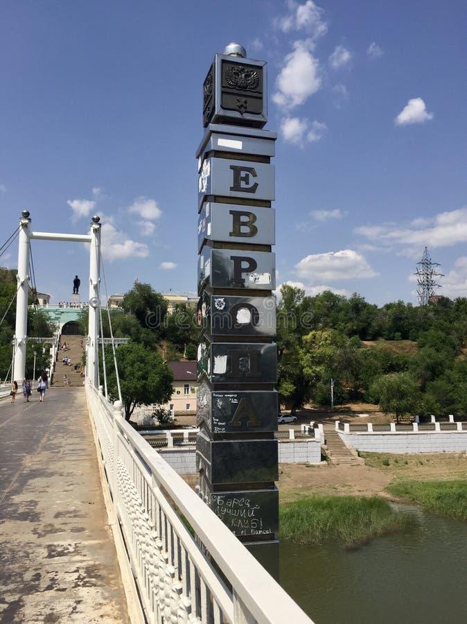 Мост пешеходов в Оренбурге стоковые фотографии rf