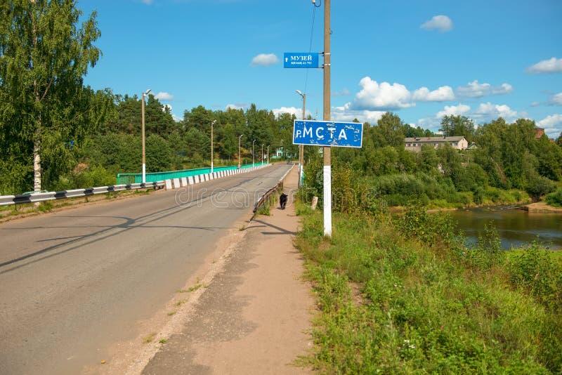 Мост через реку Msta стоковые изображения rf