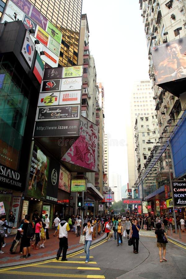 мощёная дорожка Hong Kong залива стоковая фотография