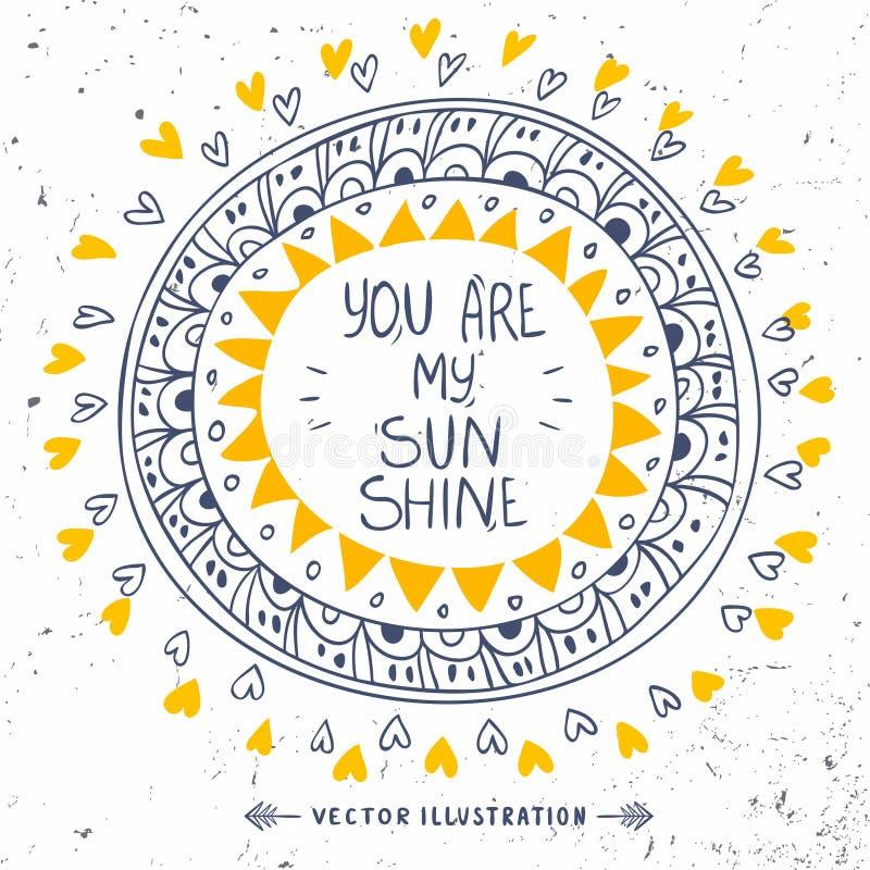 Моя солнечность бесплатная иллюстрация