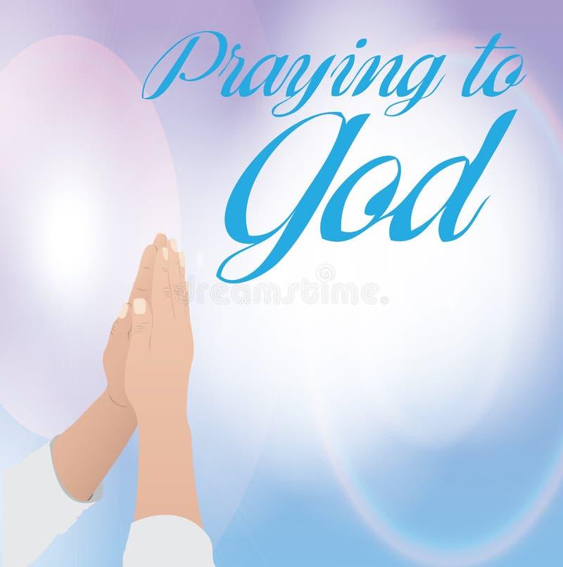 Молить к богу иллюстрация вектора