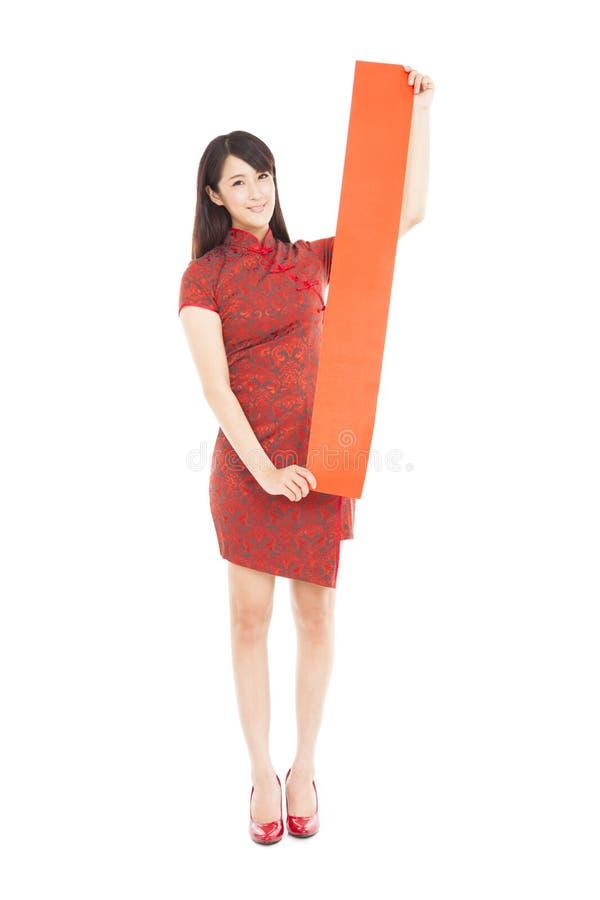 Download Молодая азиатская женщина держа пустые красные двустишие Стоковое Фото - изображение насчитывающей потеха, ashurbanipal: 33736018