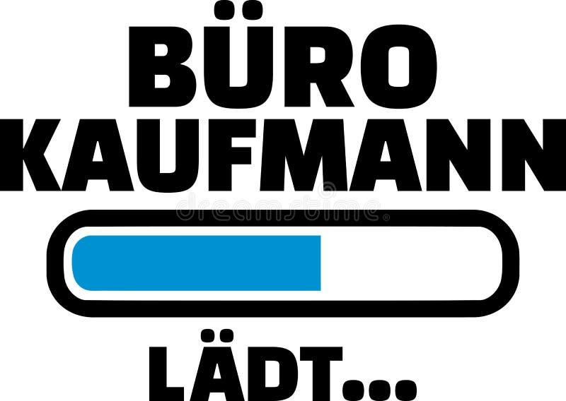 Мужской немец бара загрузки администратора офиса бесплатная иллюстрация