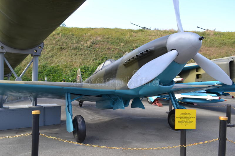 Музей Второй Мировой Войны стоковые изображения