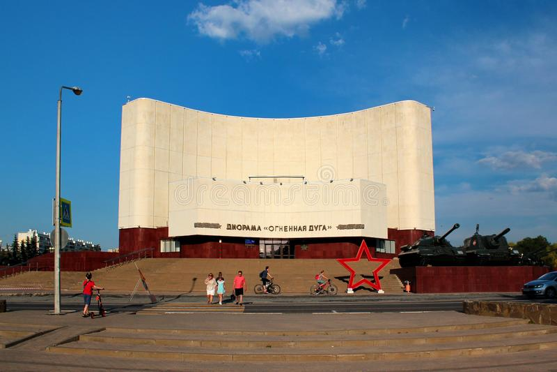 Музей в Белгород, Россия военной истории стоковая фотография