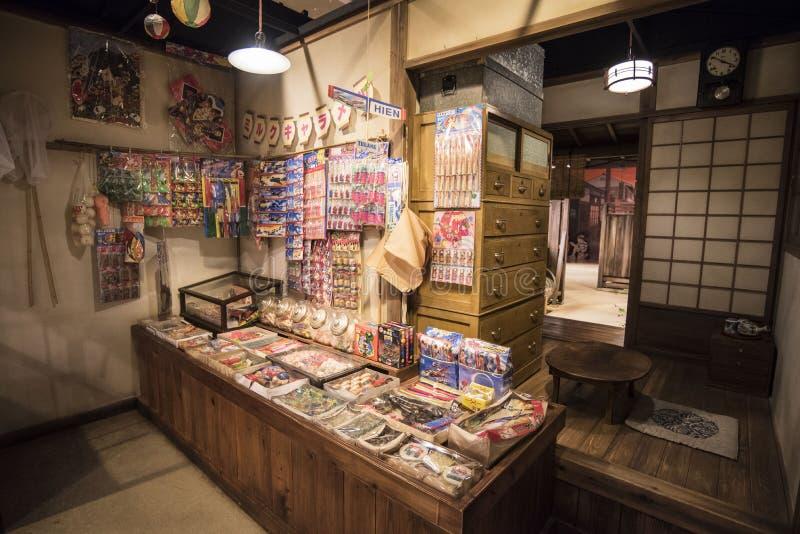 Музей игрушки Warabekan в Tottori Японии 1 стоковые фотографии rf