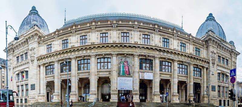 Музей истории здания национальный стоковое изображение rf