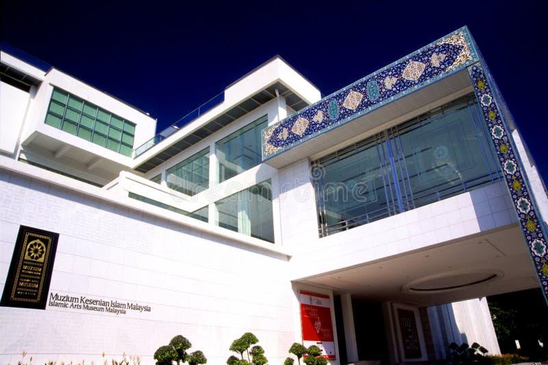 музей Малайзии искусств исламский стоковые изображения rf