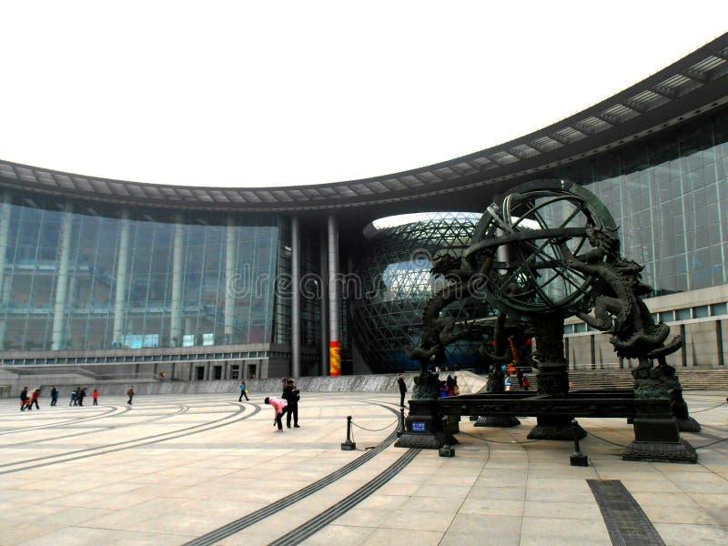 Музей науки и техники Шанхая стоковые фото