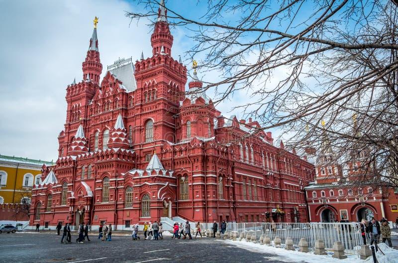Музей положения исторический в Москве стоковое фото rf