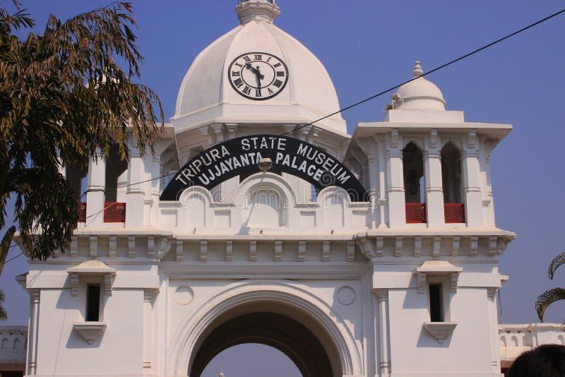 Музей положения Tripura стоковые изображения