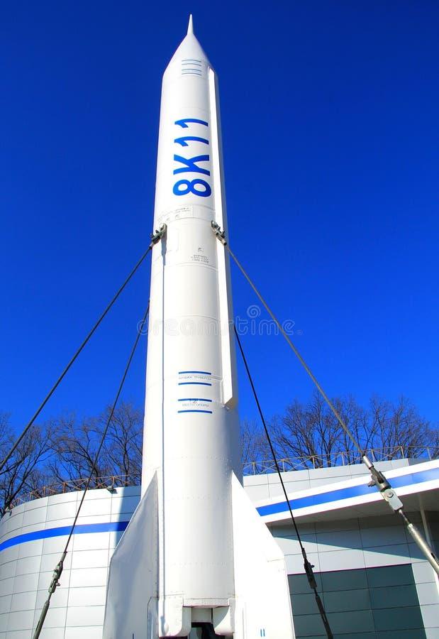Музей ракет космоса в центре Днепропетровска стоковые изображения