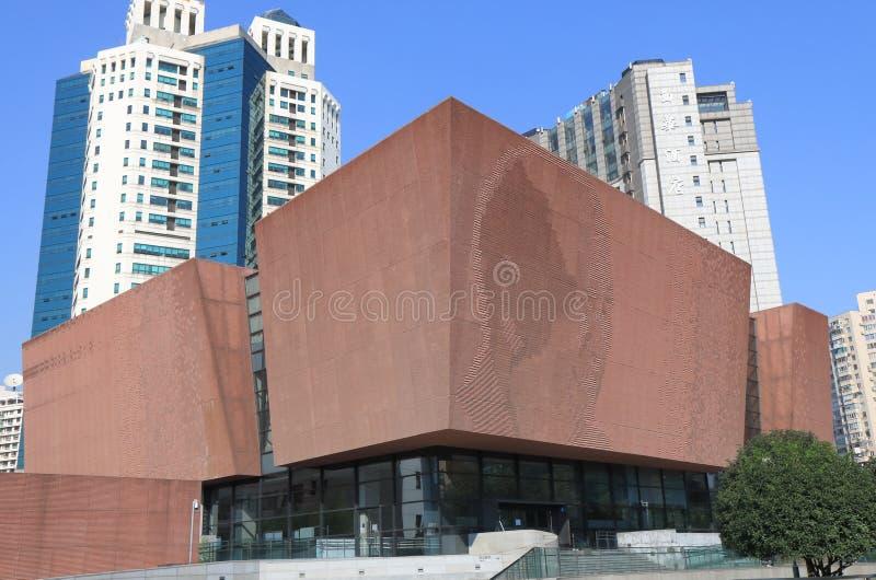Музей Шанхай Китай библиотеки Qian Xuesen стоковые фото