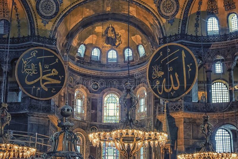 Музей Hagia Sophia стоковое фото rf