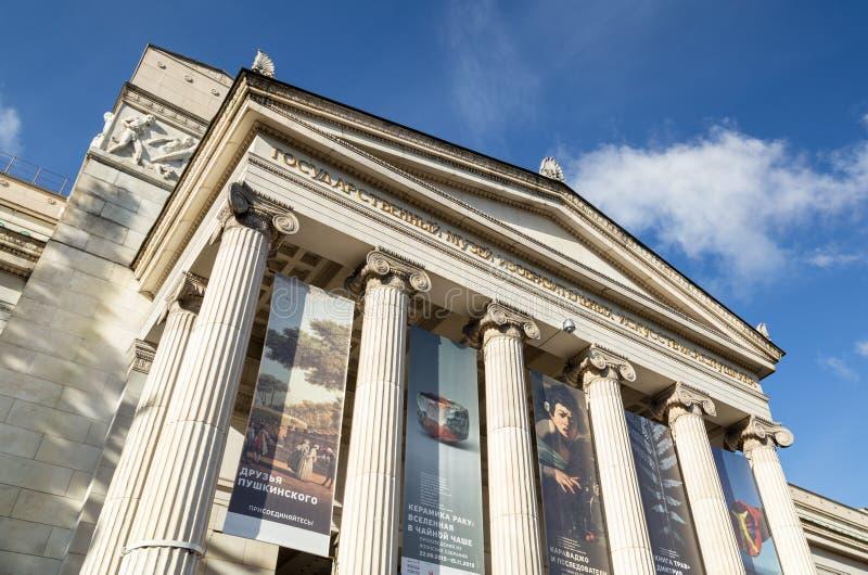Музей Pushkin изящных искусств в Москве стоковые изображения rf