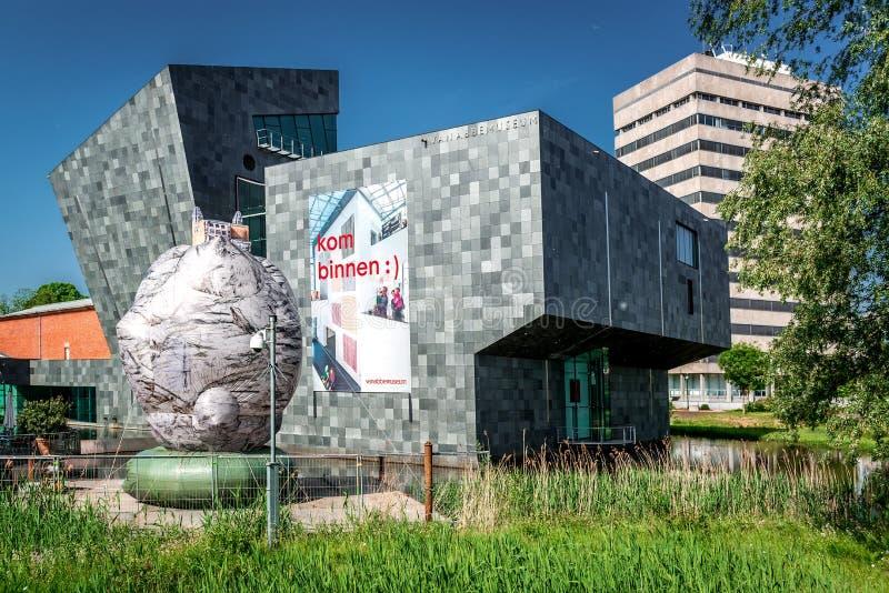 Музей Van Abbemuseum стоковые фотографии rf