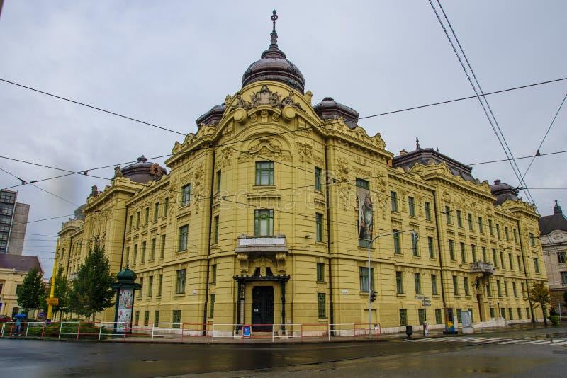 Музей Vychodoslovenske стоковые фотографии rf