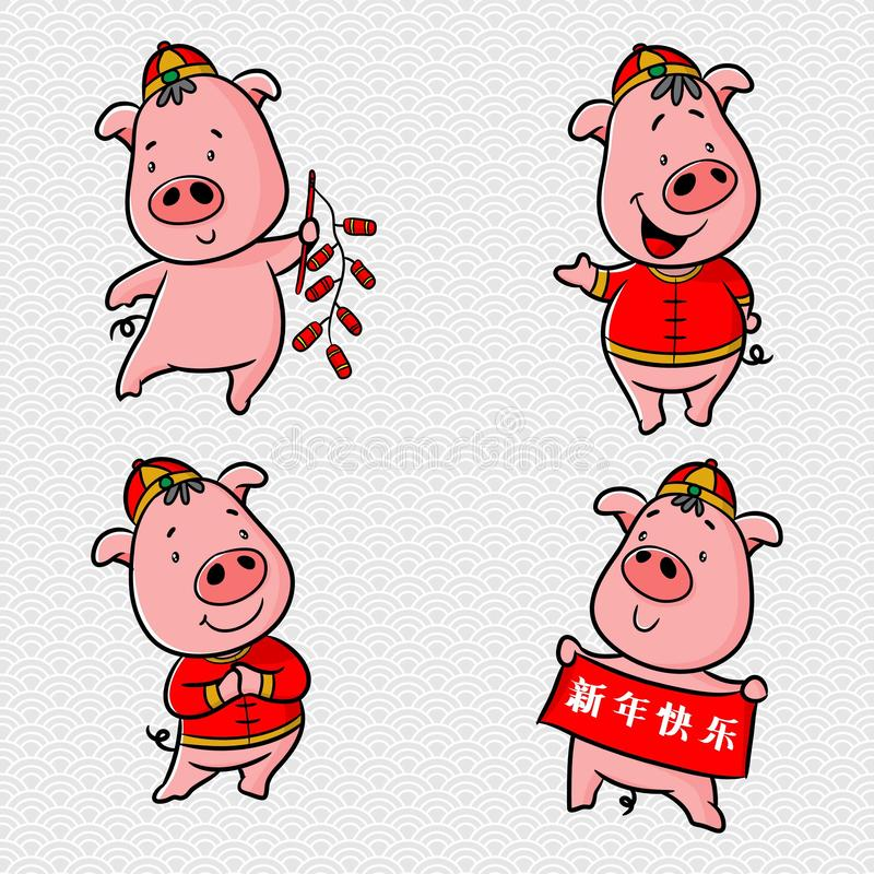 Мультфильм свиньи Doodle установленный, китайский Новый Год, год свиньи, шрифт китайского характера средний счастливый китайский  иллюстрация вектора