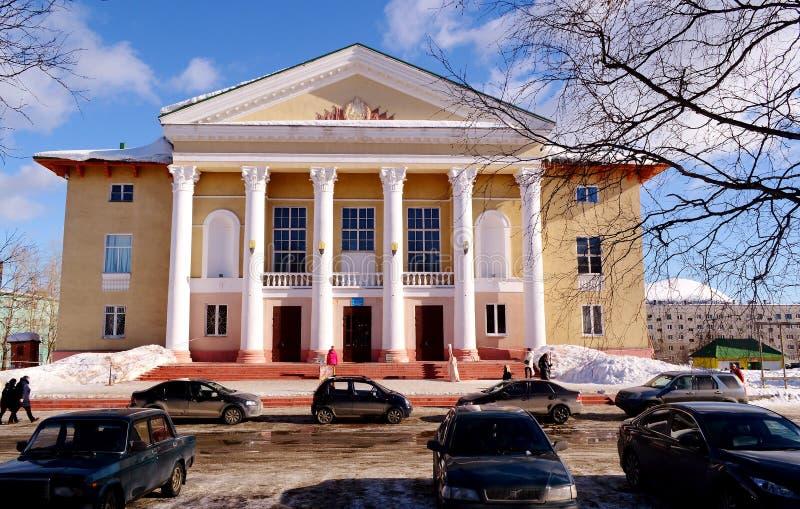 Муниципальный дом ` здания ` metallurg ` культуры стоковое фото