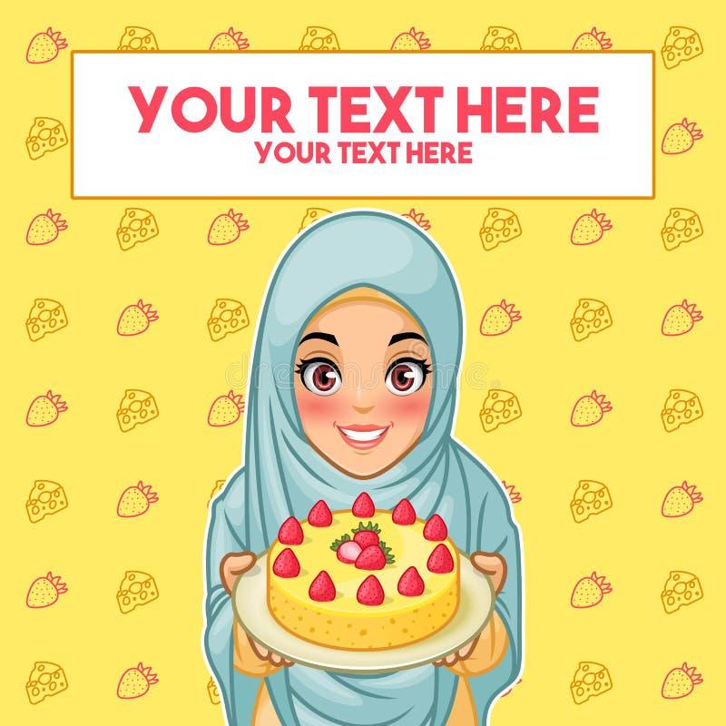 Мусульманская женщина держа плиту десерта иллюстрация штока