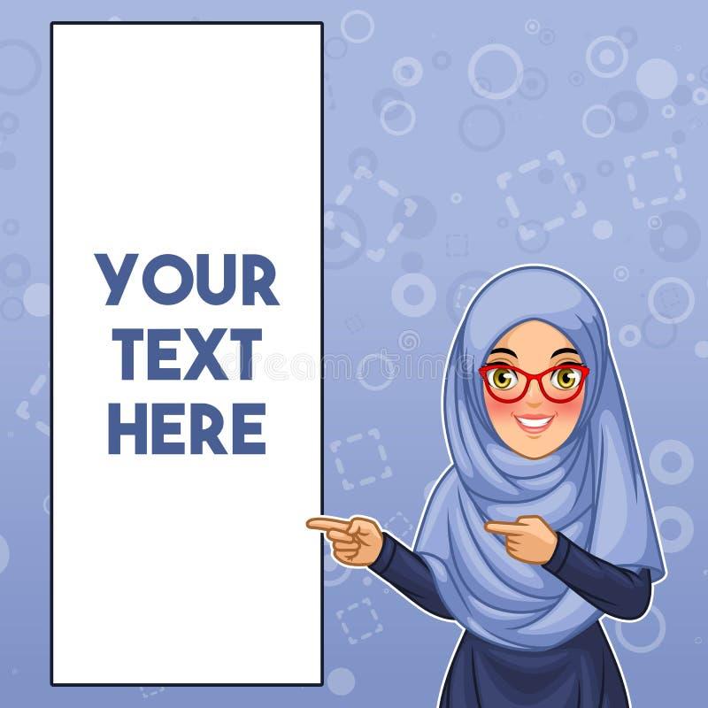 Мусульманская женщина указывая палец к правильной позиции на космос экземпляра иллюстрация вектора