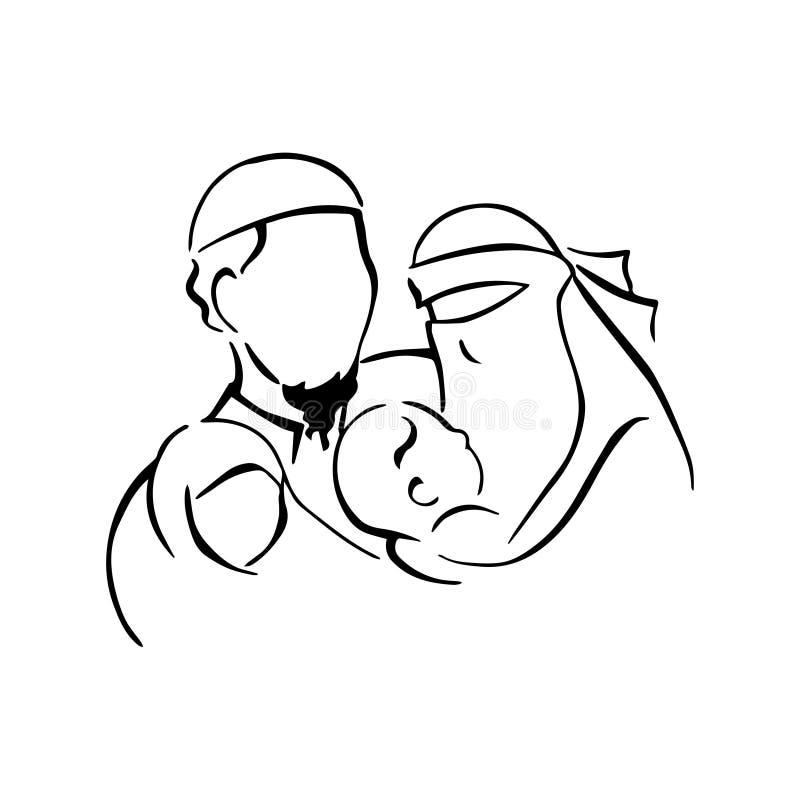 Мусульманская семья стоковое изображение rf