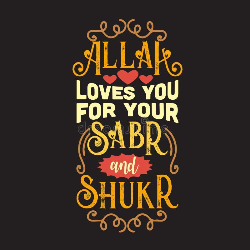 Мусульманская цитата и говорить хорошие для дизайна украшения иллюстрация вектора