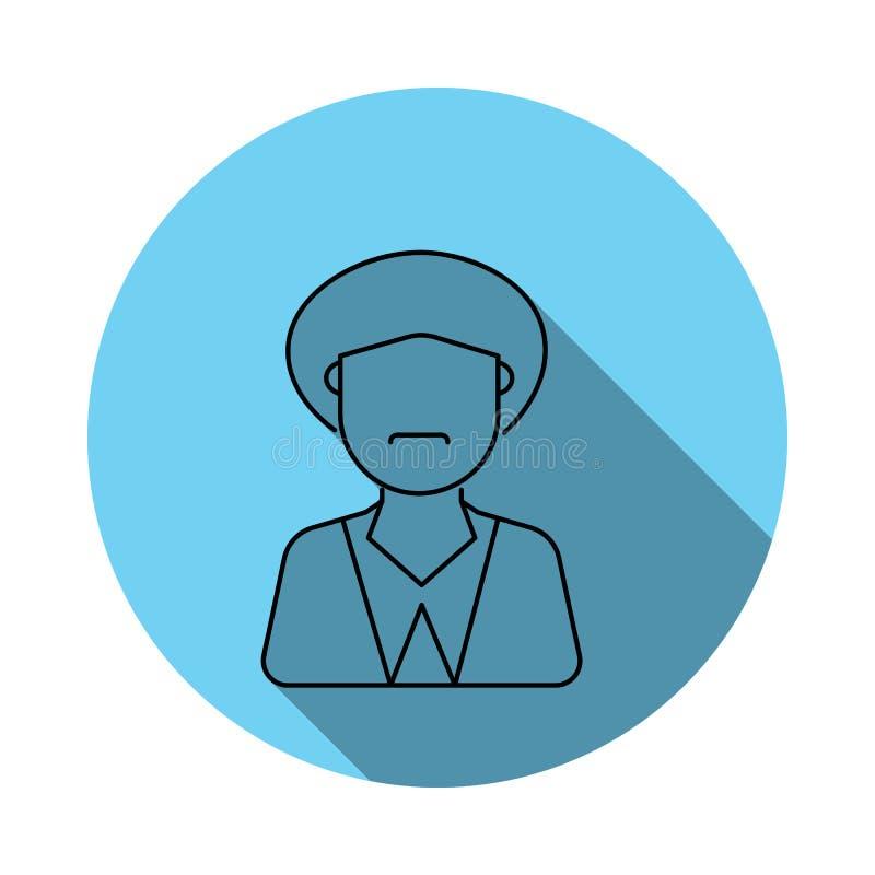 Мусульманский значок воплощения человека Элементы воплощения в плоско сини покрасили значок Наградной качественный значок графиче иллюстрация вектора